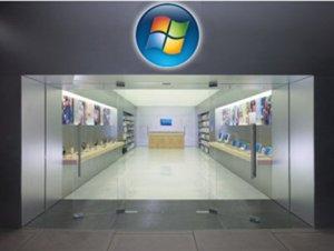 画像1: Microsoft Store