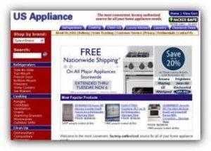 画像1: US Appliance