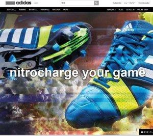 画像1:  adidasアディダス 【アディダスのオフィシャルサイト】