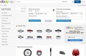 画像1: Ebay Motors イーベイモータース( ebay)